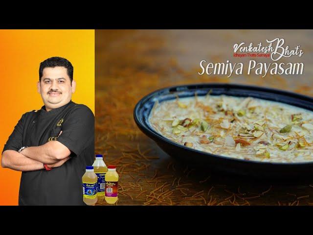 Venkatesh Bhat makes Semiya Payasam   recipe in Tamil   Vermicelli Payasam