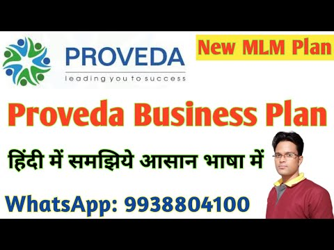 Proveda Business Plan In Hindi Ll Best Binary MLM Plan 2020 Ll Call 99388 04100 Ll