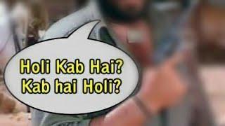 || Thakur - Holi Kab Hai || Hindi || Sholay Style || Full Comedy || Play || PFTI ||
