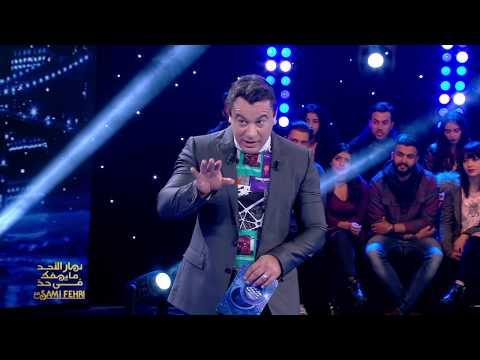 Dimanche Tout Est Permis S01 Episode 12 10-12-2017 Partie 02