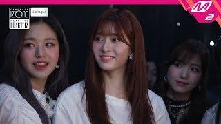 아이즈원의 첫 컴백쇼 'HEART TO 'HEART*IZ' 에필로그|IZ*ONE COMEBACK SHOW