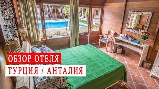 Обзор отеля в Турции Спокойный отдых и йога на море Анталия Олимпос