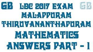 LDC EXAM 2017 III THIRUVANANTHAPURAM/MALAPPURAM III ANSWERS WITH EXPLANATION III MATHEMATICS 1