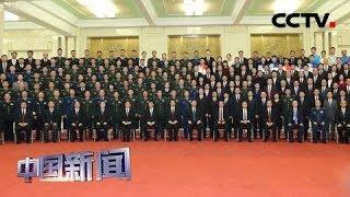 [中国新闻] 中华人民共和国成立70周年庆祝活动总结会议在京举行 习近平亲切会见庆祝活动筹办工作有关方面代表 | CCTV中文国际