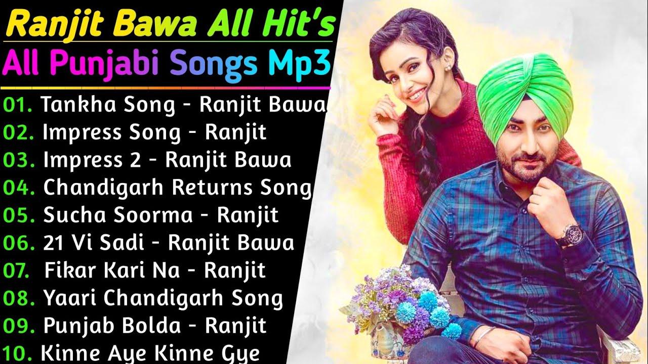 Download Ranjit Bawa New Song 2021    New All Punjabi Jukebox 2021    Ranjit Bawa New All Punjabi Song 2021