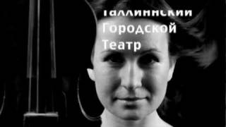 """Русская Театральная школа - """"Секс-комедия в летнюю ночь"""