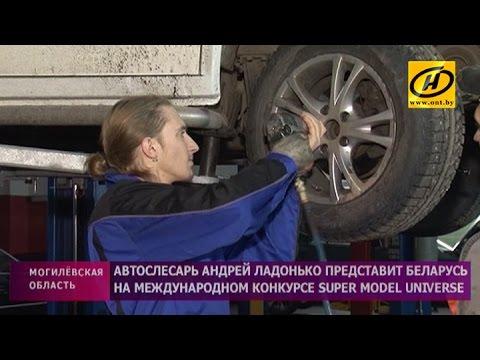 белоруссия бобруйск знакомства сайт девушки