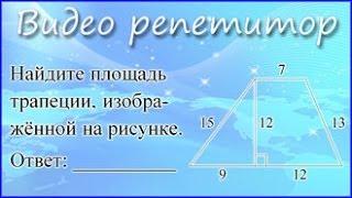 Задание 11 ОГЭ 2017 по математике, видеоуроки 9 класс