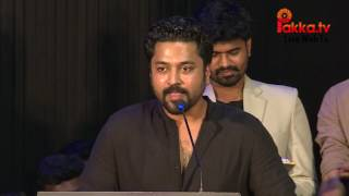 Graghanam Movie Audio launch | Actor Kayal Chandran Speech at Graghanam Audio Launch