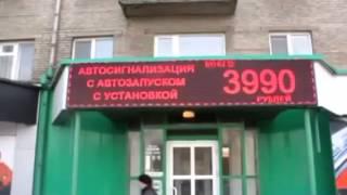Изготовление бегущих строк в Крыму и Севастополе.(+7 978 126 71 09 Качественно и оперативно изготовим , бегущие строки, видеовывески, и светодиодные мониторы в Сева..., 2015-06-09T11:32:40.000Z)