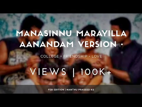 Manasinu Marayilla (Song) - With Aanandam Malayalam Movie Cuts