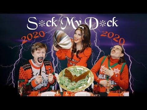 LITTLE BIG - S*ck My D*ck 2020 (Official Music Video)