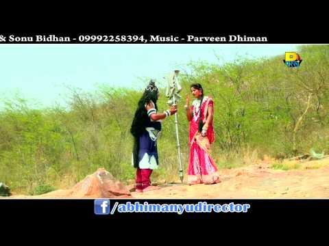 Sun Gora -  Haryanvi Bhole Songs - New Bhole Baba Songs - Kawad Songs