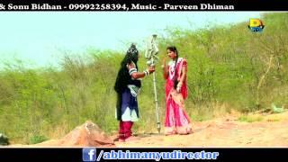 free mp3 songs download - Sun gora haryanvi bhole songs new bhole
