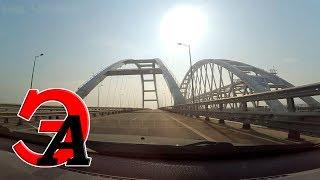 Мост через керченский пролив в е