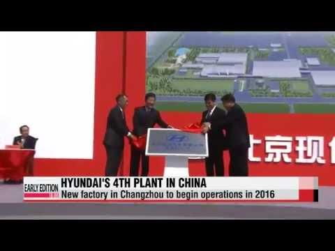 Hyundai Motor Company kicks off construction of fourth auto factory in China   현