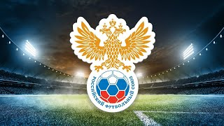 Россия 2006 Северная Македония 2006 РФС ТВ