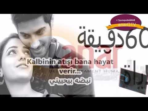 Assala - 60 Dqiqa Haiah | آصالة - ٦٠ دقيقة حياة [LYRICS] 2017