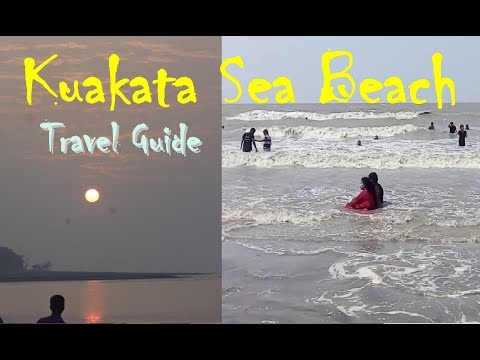 kuakata sea beach travel guide | how to go kuakata | কুয়াকাটা | Skillmade