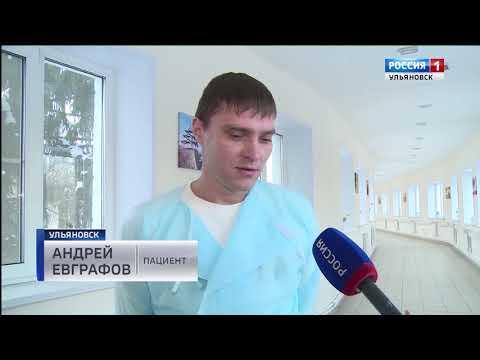 Пациента спасли от прободной язвы
