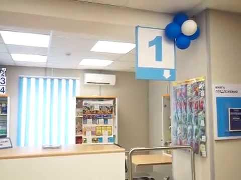 Отделение Почты России по адресу Степная, 28 наконец-то открылось!