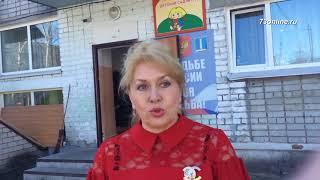 Лариса Шурыгина об эвакуации садика