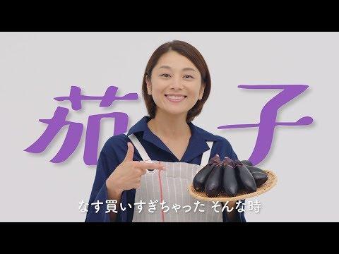小池栄子 きょうの大皿 CM スチル画像。CM動画を再生できます。