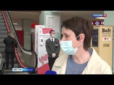 Торговые центры Петрозаводска возобновили свою работу