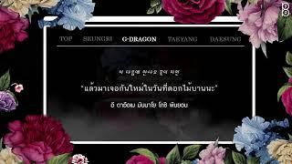 Baixar [Karaoke-Thaisub] Flower Road (꽃 길) - BIGBANG