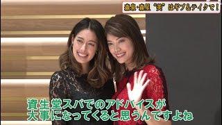 モデルでタレントの森泉・森星姉妹が1月18日、東京・銀座の『SHISEIDO TH...