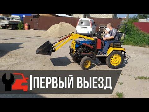УРОВЕНЬ лучшие мини трактора для домашнего хозяйства рецепты, выбирая категорию