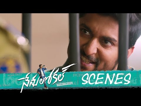 Nenu Local Movie - Police Station Comedy Scene - Nani, Keerthy Suresh, Naveen