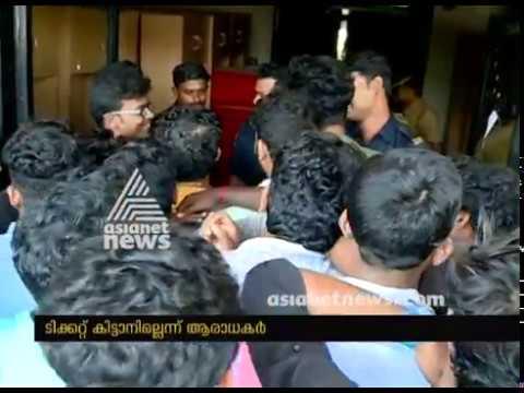 ISL 2017 : Plenty of Kerala Blasters fans left without tickets