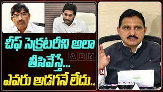 Sujana Chowdary Controversial Comments On CM Jagan Over AP Chief Secretary | ABN Telugu
