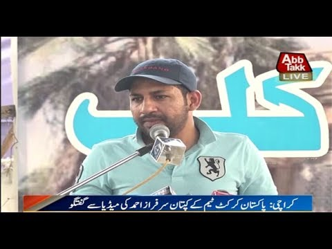 Karachi Sarfraz Ahmed Addressing Media