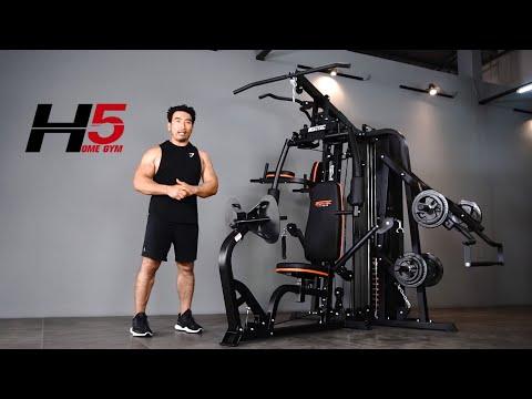 รีวิวจุดเด่น โฮมยิม H5 (Home Gym) - เครื่องออกกำลังกาย อันดับ 1 – IRONTEC ™