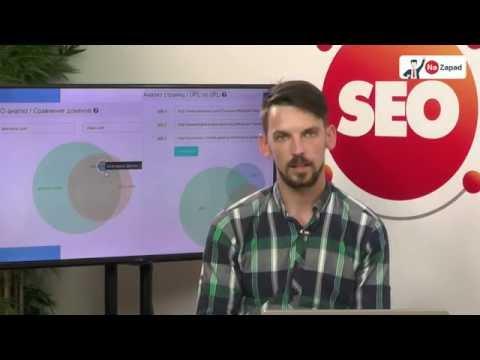 5 фишек поисковой аналитики, которыми пользуются продвинутые SEO специалисты
