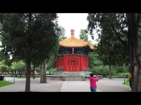 Zhongshan Park - Beijing - China (3)