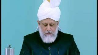 Friday Sermon: 3rd July 2009 - Part 2 (Urdu)