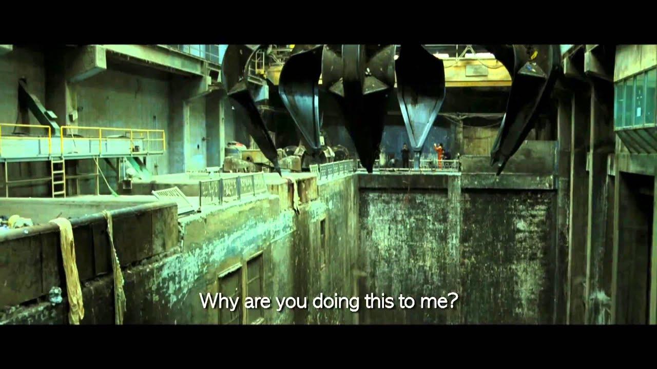 NYAFF: THE UNJUST 부당거래 Trailer
