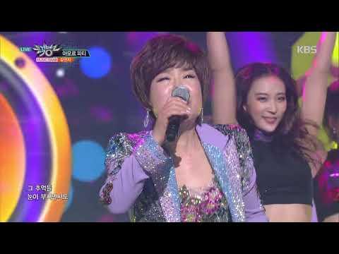 뮤직뱅크 Music Bank - 아모르 파티 - 김연자 (Amor Fati - Kim Yeon Ja)30