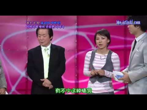 060327 李孝利 Star Special 55