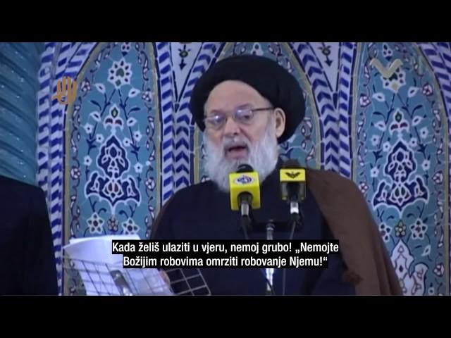 Islam i mi (Ajetullah sejjid Muhammad Hussein Fadlallah)