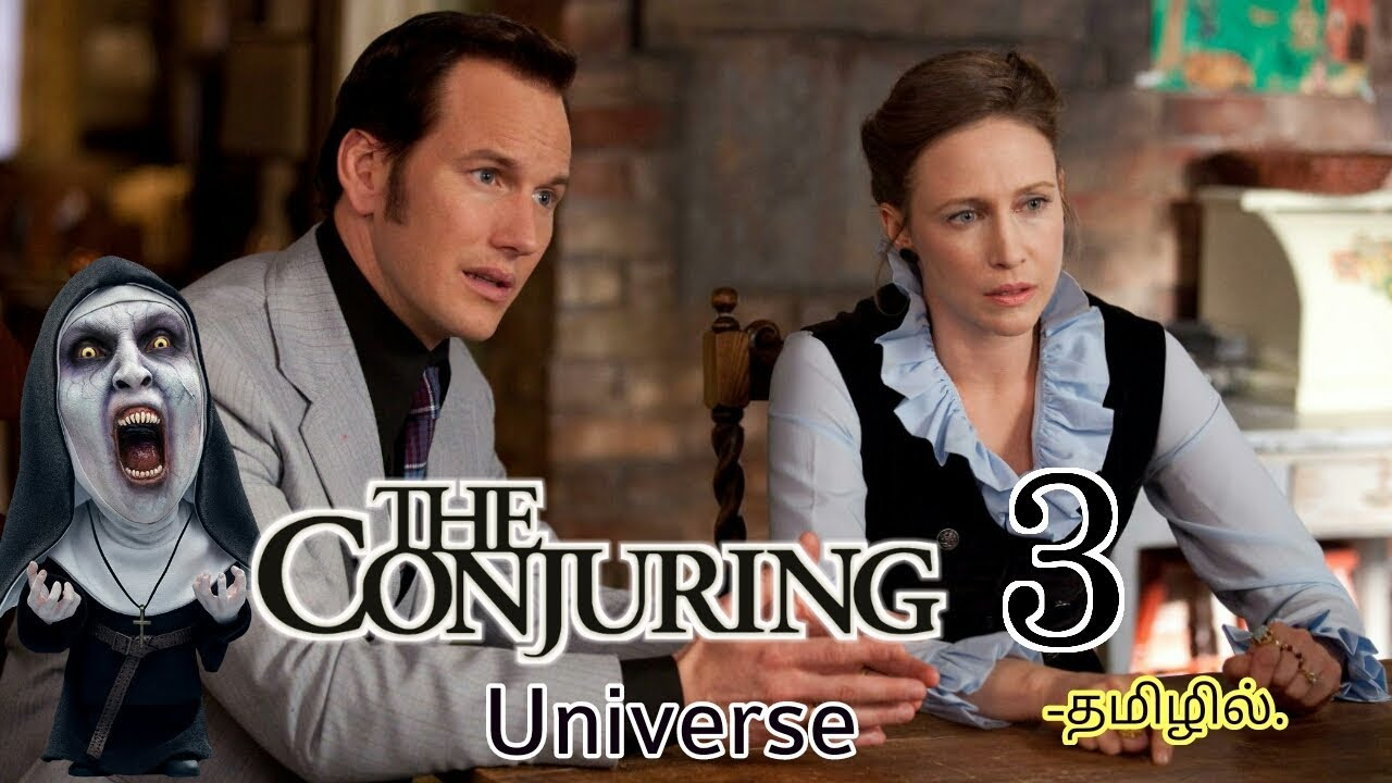 Download Conjuring  Universe  Tamil & Conjuring  3 Story  WB - தமிழில்.