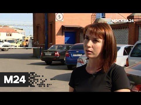 Как зарабатывают сервисы по подбору б\у автомобилей - Москва 24