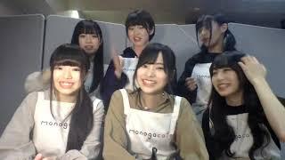 monogatariのSHOWROOM https://www.showroom-live.com/Monoga_... SHOWR...
