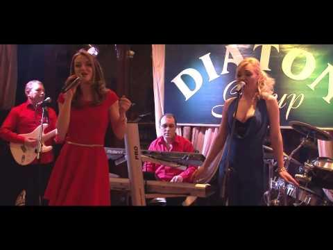 Diaton Group & Simona Măgureanu - All About That Bass
