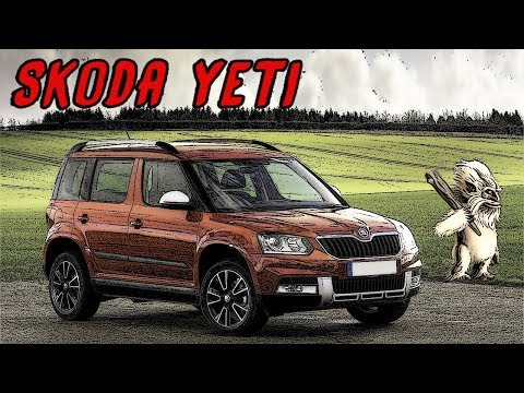 Стоит ли покупать Skoda Yeti? Сильные и Слабые Стороны Авто