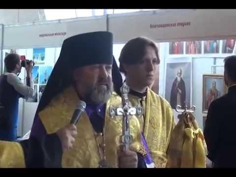 Работа в Благовещенске и Амурской области - Свежие