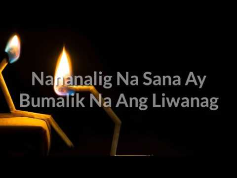 Kapit - Sarah Geronimo Lyrics